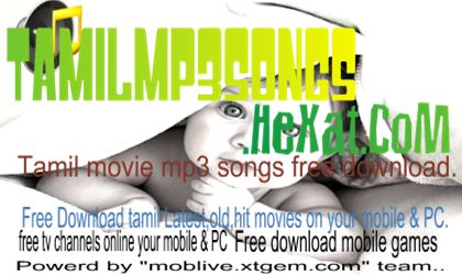 Tamilmp3songs.hexat
